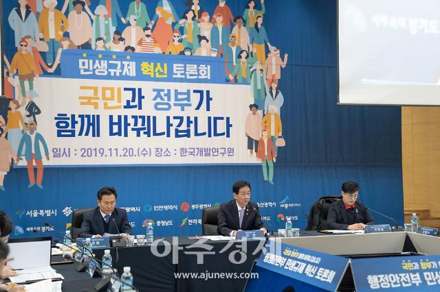 경남도, 행안부 '민생규제 혁신'공모서 26건 우수과제 선정