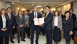 .匈牙利政府委任柳权夏为驻韩名誉领事.