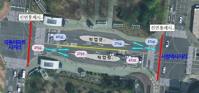 인천시, 중앙공원 보행육교 설치공사에 따른 교통통제