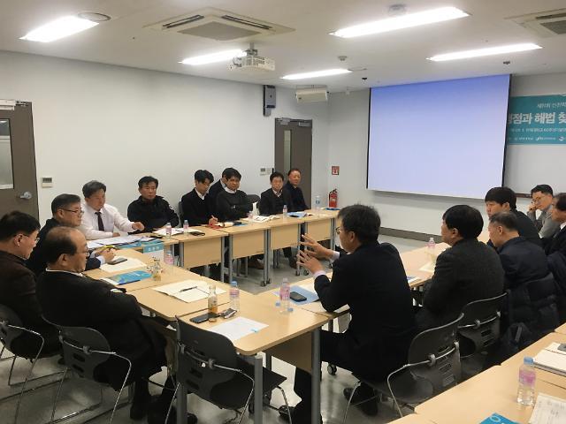 (사) 인천학회,제11회 인천학회포럼 개최
