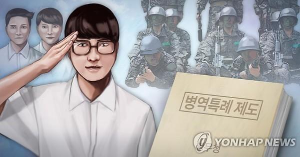 BTS, 군 입대 확정... 병역 특례 무산