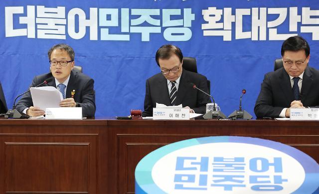 """박주민 """"곽상도, 李총리 동생 개인정보 유출 책임져야"""""""