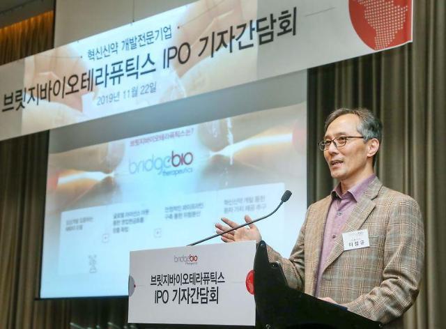"""브릿지바이오테라퓨틱스 """"글로벌 네트워크 기반 신속한 사업화 강점··· 상장 계기로 글로벌 바이오텍 도약"""""""