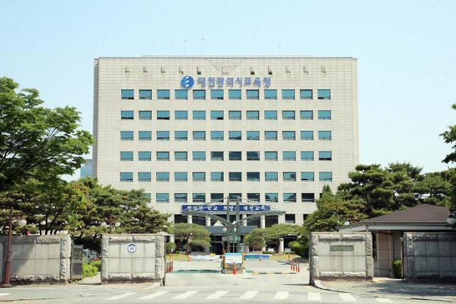 대전교육청, 겨울철 한파 등 재해 취약시설 선제적 대응체제 수립