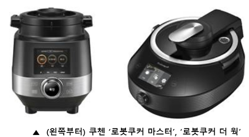 """""""재료만 넣으면 뚝딱""""...한국인에게 생소한 쿠커 안착할까"""