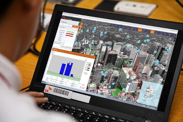 SK텔레콤, 3D 지도로 5G망 설계 시스템 업그레이드