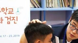 Hyosung Việt Nam cử đoàn tình nguyện về Đồng Nai khám chữa bệnh