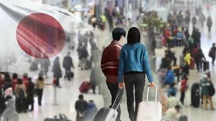 10月访韩日本游客同比减少14.4%