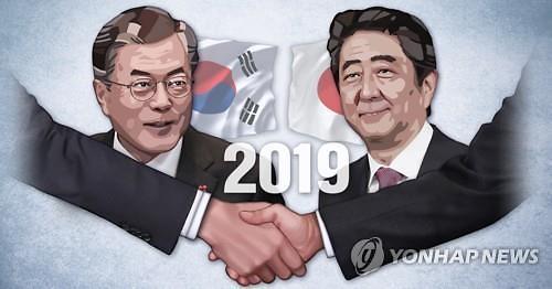 """주요 외신 """"한국, 지소미아 종료 안 한다"""" 긴급 타전"""
