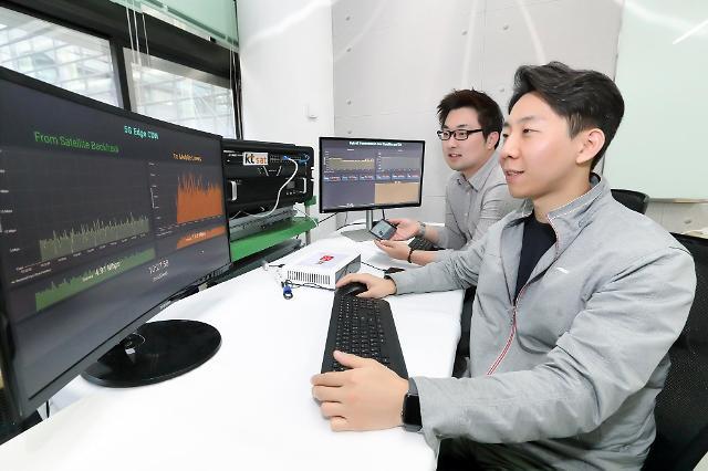 무궁화 위성 우주서 5G 쏜다… KT SAT 5G 네트워크 연결 성공
