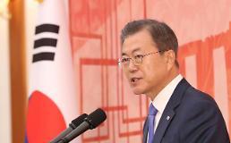 .文在寅正式开启韩-东盟峰会日程.