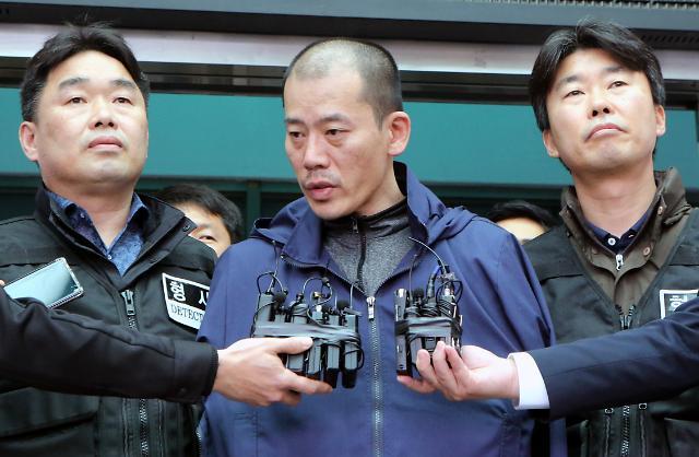 아파트 방화살인 안인득 오늘 참여재판 시작