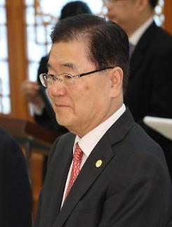 矛盾加深的韩日关系 对事实情况展开争论