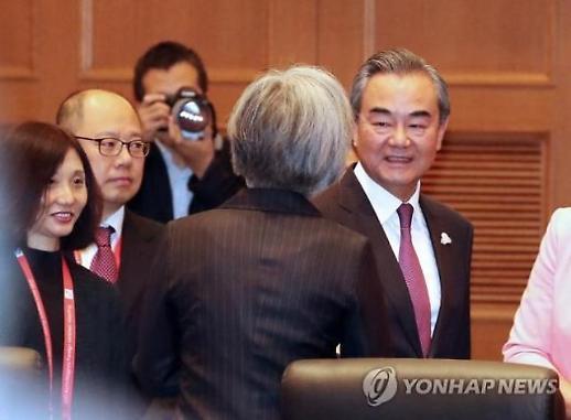 中外交部长王毅或将访韩 韩中关系能否进一步改善