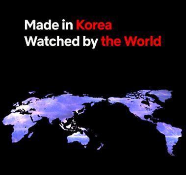 JTBC 주요 드라마... 넷플릭스 타고 190개국 진출