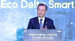 .韩-东盟峰会今日在釜山开幕.
