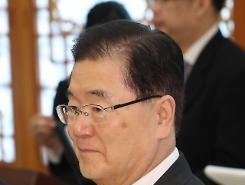 Hàn Quốc: Nhật Bản đã xin lỗi Hàn Quốc, Nhật Bản phản bác không có chuyện đó
