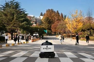 Delivery service robots deployed in university campus for test service