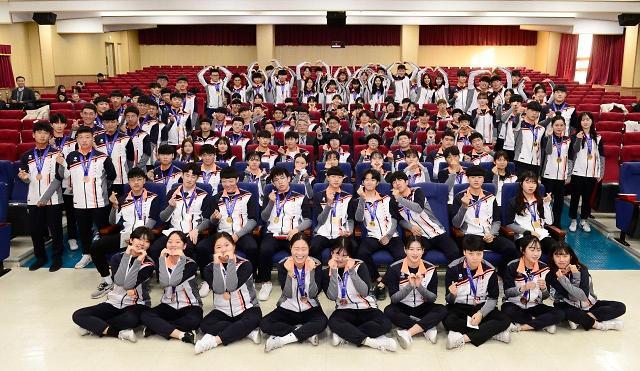 인천시교육청, 제100회 전국체육대회 입상자 장학금 수여