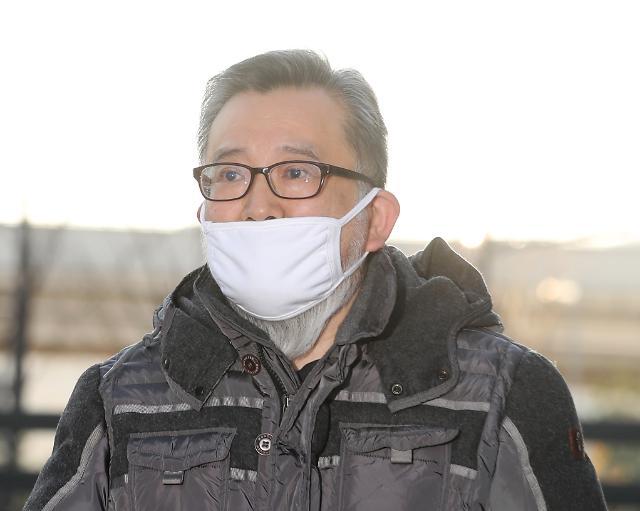 법원 별장 성접대 사진·동영상 속 남성 김학의 맞다