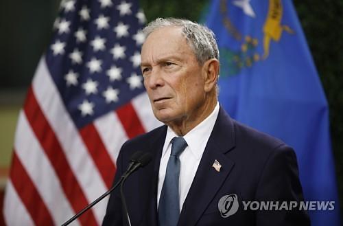 美대권 도전장 낸 억만장자 블룸버그, 유엔 기후행동 특사 사임