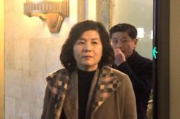 .朝鲜外务省第一副相结束访俄行程回国.