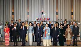 .韩-东盟今将发表联合声明回顾合作历程展望未来.