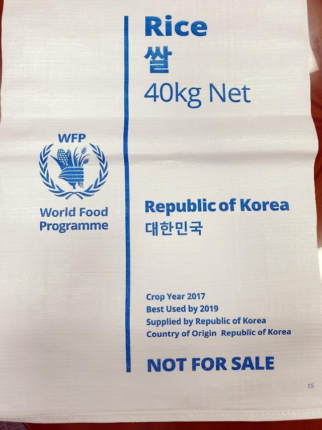 """WFP """"북한 취약계층 식량지원 정상수준 회복""""…대북지원금 증가 영향"""