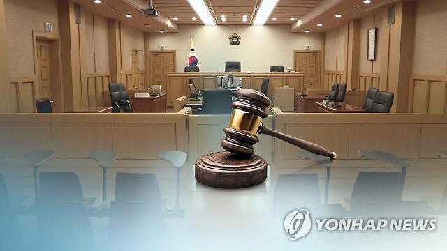 법원 SNS에 상사 조롱하는 허위 글 올린 직원, 해고 정당