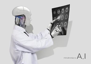 SK C&C forges partnership with Ajou Hospital to commercialize big data-based medical AI