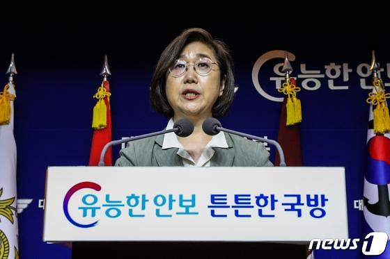 국방부, 해안포 사격 북한에 재발방지 항의문 발송