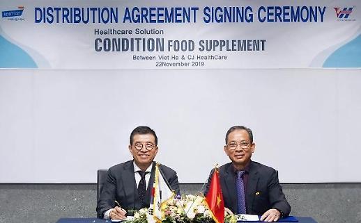 CJCare ký kết hợp tác với doanh nghiệp Việt Hà nhằm tiến vào thị trường thực phẩm chức năng Việt Nam