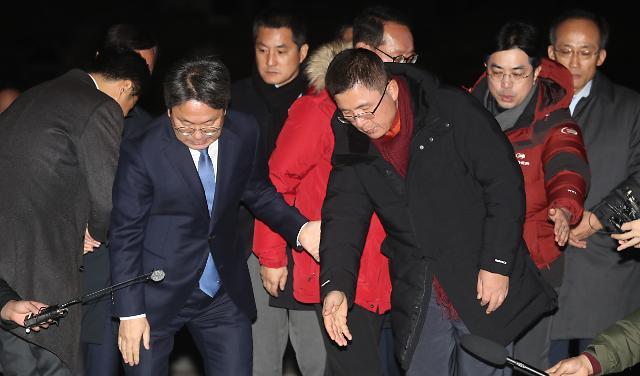 국회 운영위 28·29일 개최…각각 사무처·청와대 예산 심의