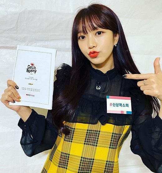 네이처 소희, 겟잇뷰티 특별 게스트 출연..뷰티 꿀팁 전수