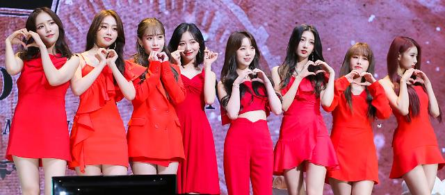 Woollim Entertainment vows to take strong legal action against cyberbullying