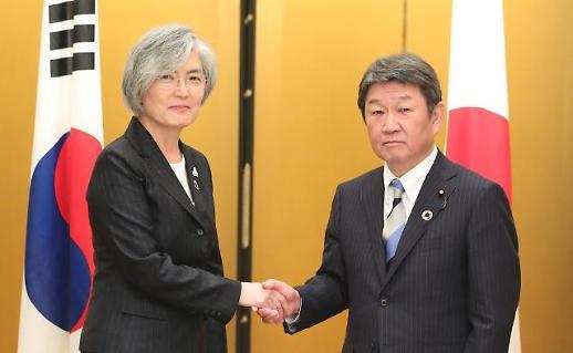 日本外务次官就韩日军情协定道歉 谎言揭穿