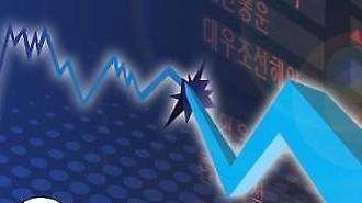 KOSPI đóng cửa giảm vì lực bán của nhà đầu tư nước ngoài