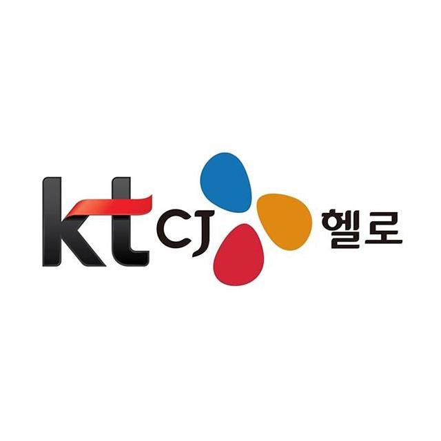 KT-CJ헬로, 알뜰폰 M&A 사전동의 대립 종결… 조항삭제 합의