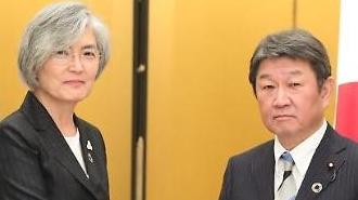Nhật Bản xin lỗi vì tuyên bố GSOMIA bị bóp méo