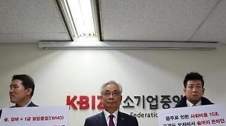 Hàn Quốc... nên kiểm soát và hạn chế việc mở rộng bán rượu bia trực tuyến