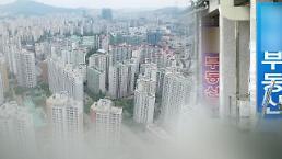 .韩11月消费者信心指数破百点 房价预期持续走高.