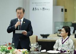 .第一届韩国-湄公河流域国家峰会今日举行.