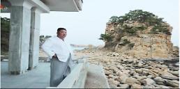.朝媒:拆除金刚山内韩方设施 坚定决心打造朝鲜式现代化旅游景区.
