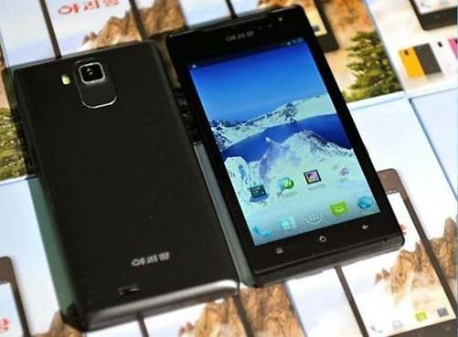 朝媒登文要求民众文明使用手机