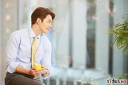 .Actor Kim Woo-bin to meet fans for first time after cancer treatment.