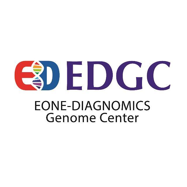 EDGC, 유전체 기반 진단 서비스 '나이스'…산업부 주최 세계일류상품 선정