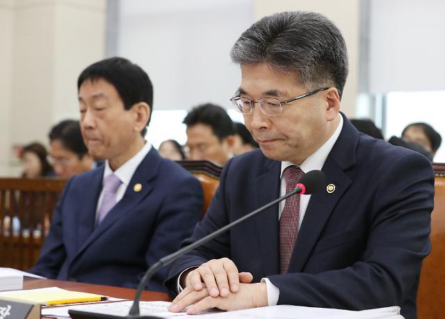 한국당, 행안위 전체회의서 전 울산시장 청와대 하명수사 의혹 지적
