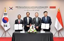 鄭義宣副会長、インドネシアを拠点として東南アジアへの進出に拍車