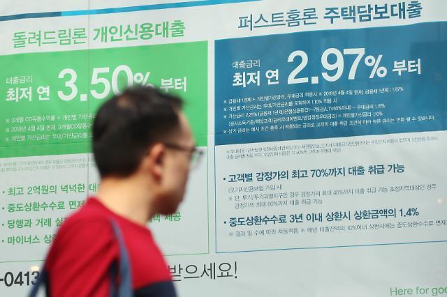 10월 대출금리 다시 하락세로…예대마진차 1.65%포인트로 축소