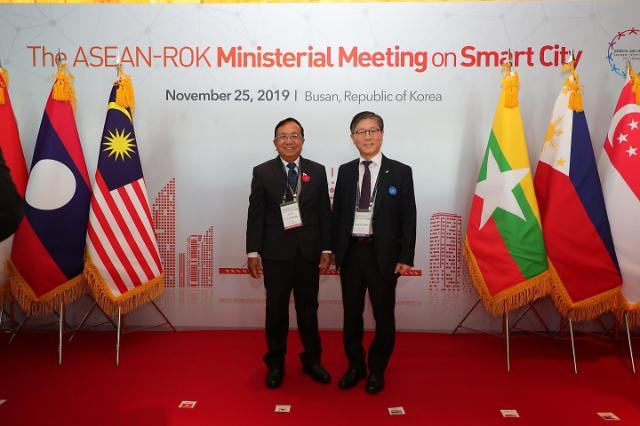 변창흠 LH 사장, 신남방 핵심 국가들과 협력 확대